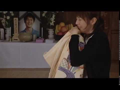 Rimi Natsukawa -  Nada Sou Sou (Thai Subtitle)