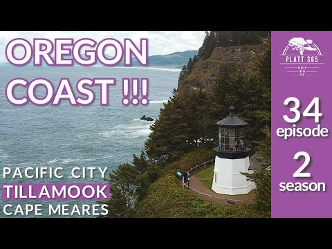 RIDICULOUS OREGON COAST!! (PACIFIC CITY And TILLAMOOK)[EPISODE 34 RVLIFE]