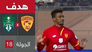 هدف القادسية الأول ضد الأهلي (عبدالمحسن فلاته) في الجولة 18 من دوري جميل