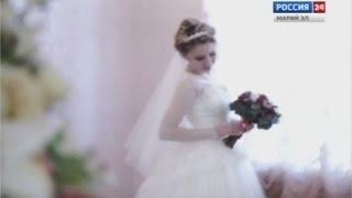 Свадебный путеводитель 14 08 2015