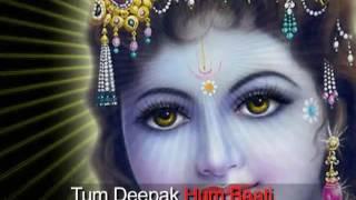 Prabhuji Tum Karaoke with Leyrice H Quality