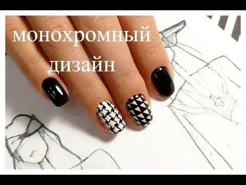 Черные ногти с белым
