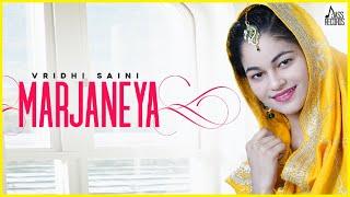 Marjaneya | (Official Video) | Vridhi Saini | New Punjabi Songs 2021 | Jass Records