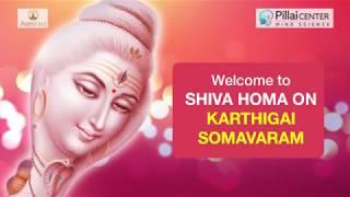 Karthigai Somavaram - Shiva Homa
