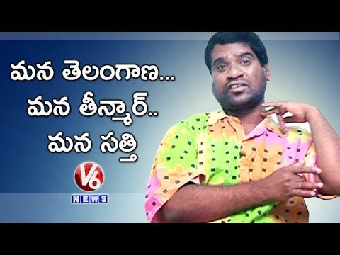 Bithiri Sathi Attack   Sathi Clarifies After Attack On Him   Teenmaar News   V6 News