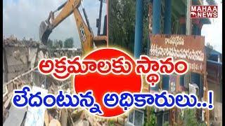 Officials Removing Illegal Constructions Near Krishna River   MAHAA NEWS