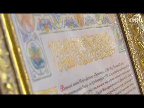 МТРК МІСТО: Копію Томосу передали прикордонникам