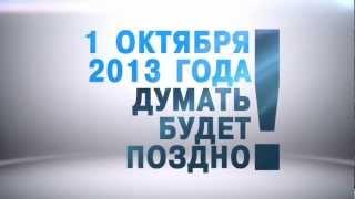 Как оформить 13-ю пенсию - 12 000 рублей в год!