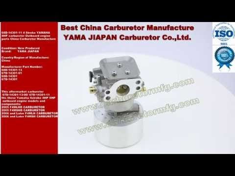 68D-14301-11 4 Stroke YAMAHA 4HP carburetor Outboard engine parts China Carburetor Manufacture