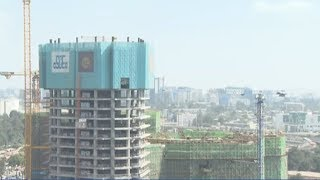 Ethiopia: Commercial Bank of Ethiopia's HQ being built per Green Building Initiative