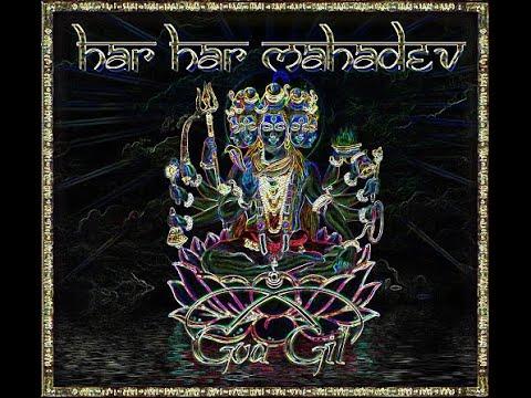 Goa Gil - Har Har Mahadev  [2CD]