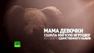 Мишка-врач и мартышка-защитница: истории детских игрушек из блокадного Ленинграда