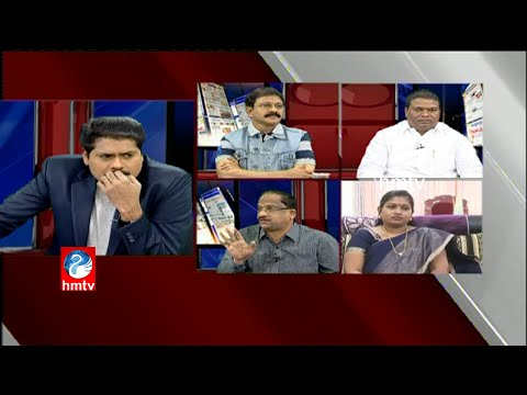 Debate on Unemployment and Dalit lands - HMTV News Analysis with VK