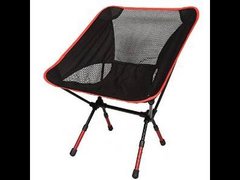 Moon Lence Camping Chair Review
