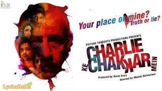 Saali Bhand Lyrics 'CHARLIE KAY CHAKKAR MEIN' Full Song Amit Sial
