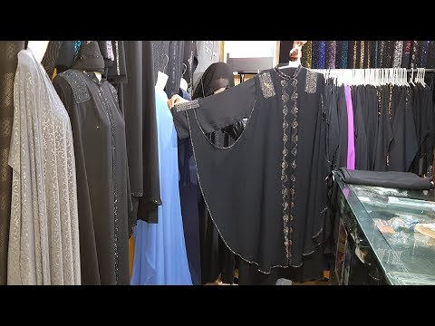 Abaya Designs 2018 Under 25 $ | Trends For USA | Trends For UK | Trend For Europe | Fashion Designer