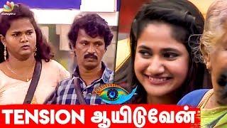 Cheran Real Daughter about Losliya | Bigg Boss 3 Tamil