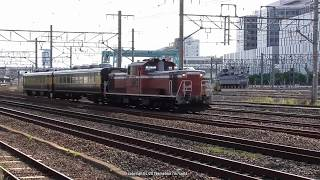 JR西日本 京都鉄道博物館特別展示のためのサロンカー2両配給輸送を撮影(R1.5.15)