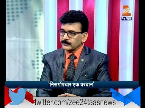 Hitguj | Dr Sanjay Shetye On Nisargopchar Ek Vardan 2nd May 2016