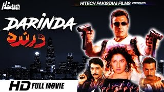 DARINDA (FULL MOVIE) - SHAN, SAIMA & BABAR ALI - OFFICIAL PAKISTANI MOVIE