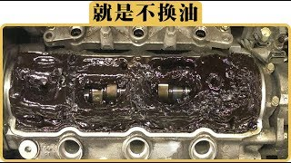 機油的壽命到底有多長?|When Should I Really Do An Oil Change?