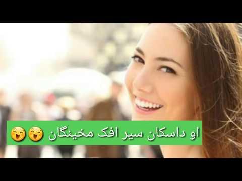 Hussain aseer new song