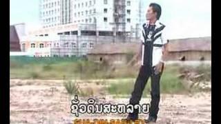Video Noy Manisokeosy Lao Video download MP3, 3GP, MP4, WEBM, AVI, FLV Agustus 2018