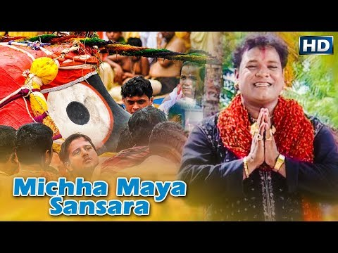 Bada Danda Dhuli  Album- Michha Maya Sansara  Narendra Kumar  World Music  Sidharth Bhakti