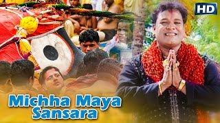 bada danda dhuli album michha maya sansara narendra kumar world music