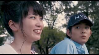 女優の志田未来と注目の若手俳優・竜星涼のW主演で、望月美由紀著の実話...