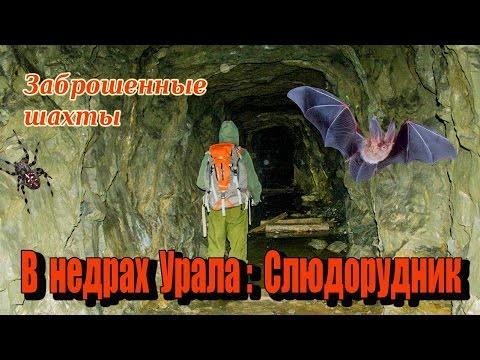 Приполярный Урал Сайт посвященный туризму и путешествиям