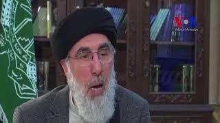 Gulbdin Hekmatyar talk to VOA Ashna