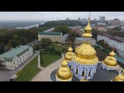 KIEV UKRAINE OCTOBER 12TH 2016
