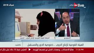 مانشيت – حوار خاص مع حسن أحمد عبد المجيد حول أنشطة الهيئة القومية للإنتاج الحربي
