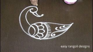 Beautiful And Creative Peacock Rangoli Art Designs * Peacock Kolam Designs  * Simple Muggulu