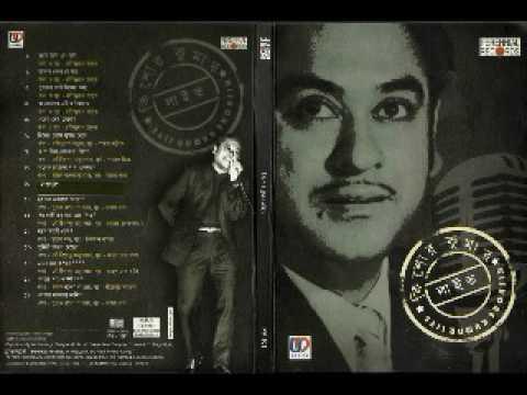 Kishore Kumar LIVE (Rabindrasangeet and Bengali Modern Songs)