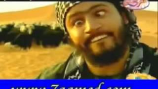 كليب غنماتي يا غنماتي    أداء حامد الضبعان