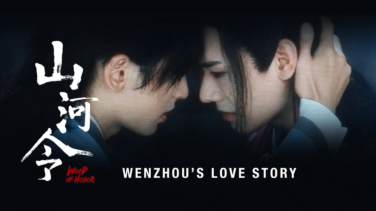 WOH  |  Wenzhou's Love Story