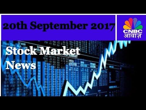 Nifty Below 10,150 | Stock Market News | 20th September 2017 | CNBC Awaaz