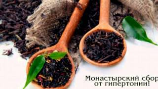 Монастыри Белоруссии, монастырский чай