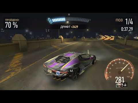 Прохождение события на  Lamborghini Centenario в NFS NL (6.14)