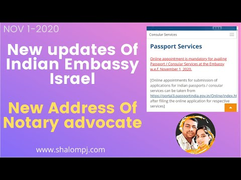 NEW UPDATES OF INDIAN EMBASSY ISRAEL AND NEW ADDRESS OF NOTARY ADVOCATE  ( 01-11-2020 )
