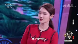 [中国诗词大会]新炊间黄粱 说尽世间最美的友情| CCTV