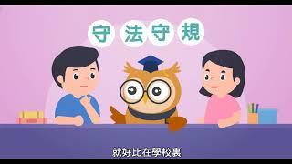 Publication Date: 2021-04-15 | Video Title: 將軍澳香島中學國家安全日教育短片