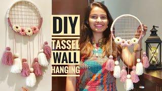 വീട് അലങ്കരിക്കാൻ ഒരു ഈസി വോൾ ഹാങ്ങിങ്ങ്/ Easy Tassel wall hanging /diy/home decor