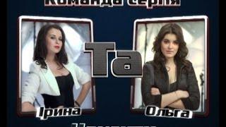 Ірина Островська VS Ольга Мельник - Команда Лазарєва - Нокаути - Голос Країни
