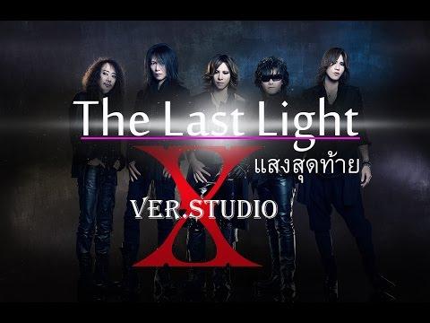 แสงสุดท้าย [ The Last Light ] XJAPAN Ver.STUDIO