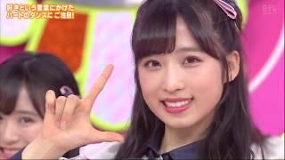 Team 8(AKB48) - 好きだ 好きだ 好きだ
