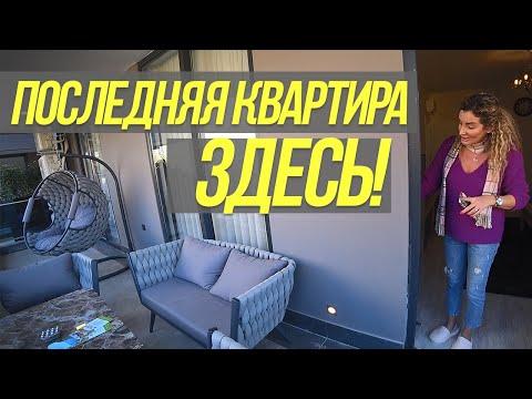 ✅ Квартира в