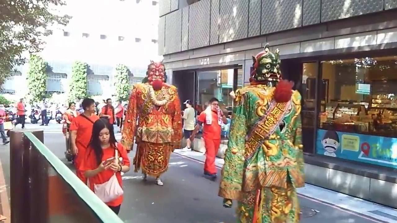 2016北臺灣媽祖文化節 遶境踩街04 - YouTube